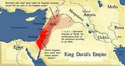 Davids-kingdom with captions specifiying vassal kingdoms-derivative-work.jpg