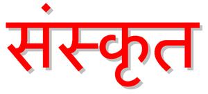Datierung in hindi-Bedeutung Sucht nach Dating-Websites