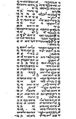sohn noahs im alten testament 3 buchstaben